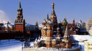 Einladung fuer Russland Touristenvisum