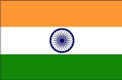 Indien Visumantrag